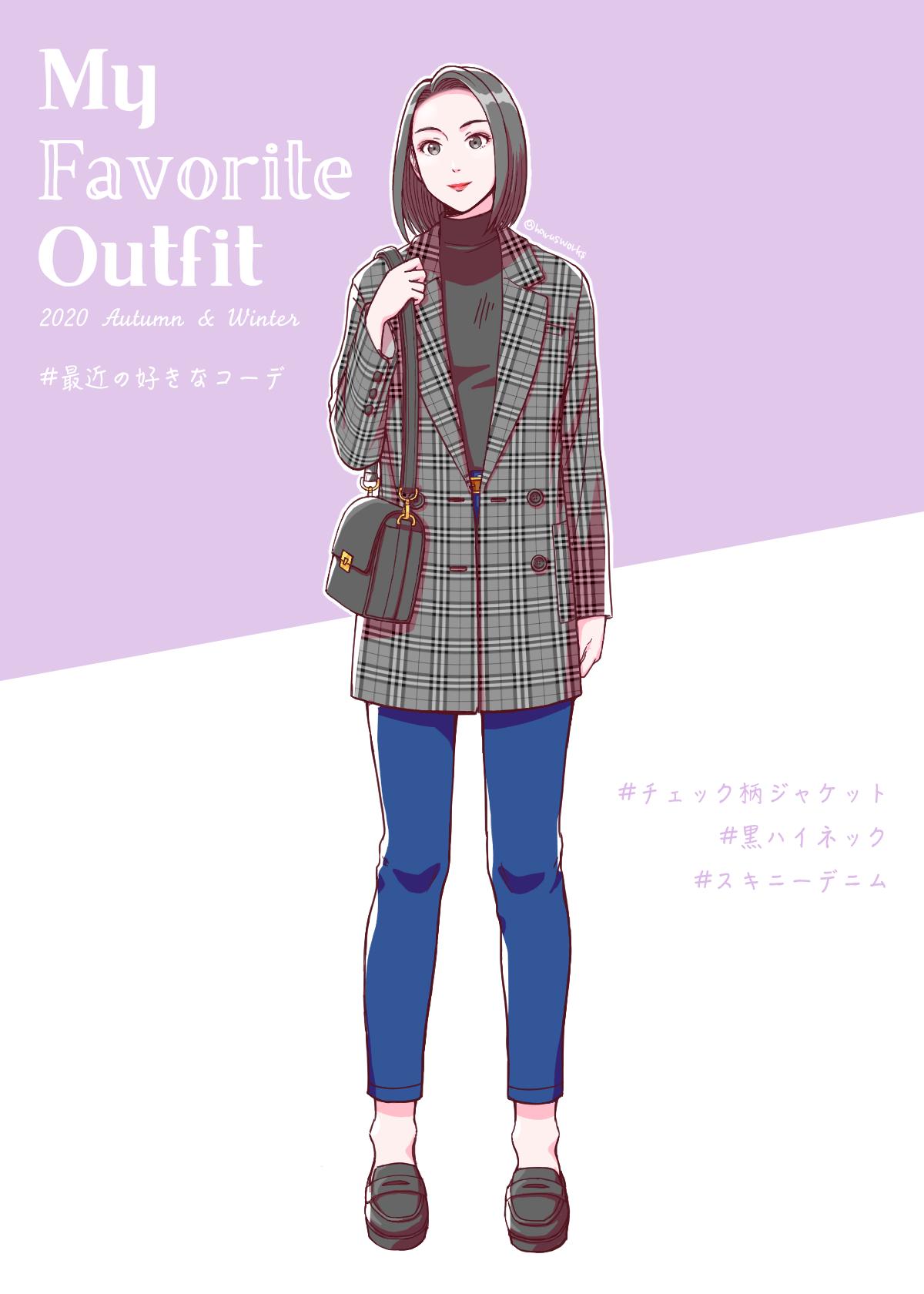 秋らしいファッションの女性イラスト
