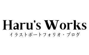 haru's works